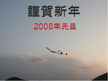 Dscn1427js