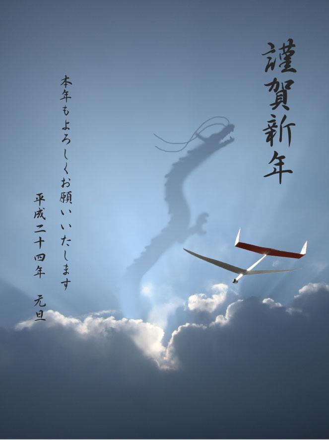 Tatudoshi_3